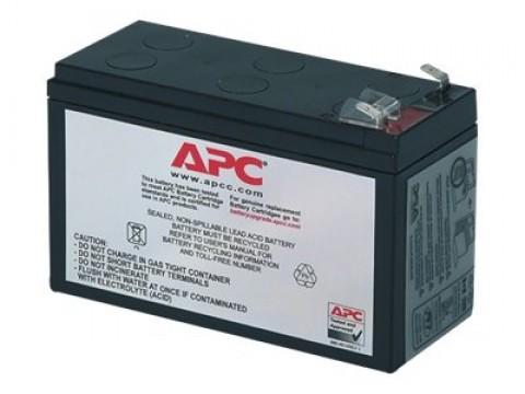 APC 12V 7AH UPS battery